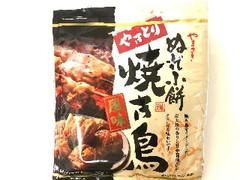 ヤマザキ ぬれ小餅 焼き鳥風味 55g