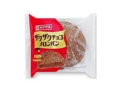 ヤマザキ ザクザクチョコメロンパン 袋1個