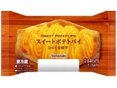 ヤマザキ スイートポテトパイ なると金時芋