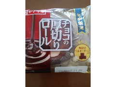 ヤマザキ 二層仕立て チョコの厚切りロール 袋1個