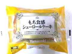 ヤマザキ もち食感シューロールケーキ パック4個