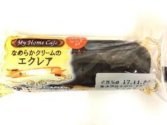 ヤマザキ My Home Cafe なめらかクリームエクレア 袋1個