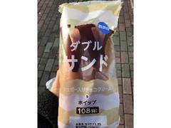 セイコーマート にぎわいパン屋通り ダブルサンド シュガー入りチョコクリーム&ホイップ