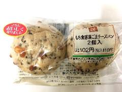 ヤマザキ MINISTOP CAFE(ミニストップカフェ) もち食感黒ごまチーズパン 袋2個