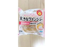 ヤマザキ 大きなツインシュー とちおとめ苺クリーム&ホイップ 袋1個