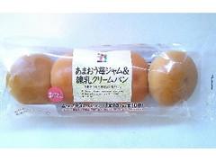 ヤマザキ セブンプレミアム あまおう苺ジャム&練乳クリームパン 4個