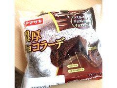 ヤマザキ 濃厚ショコラーデ 袋1個