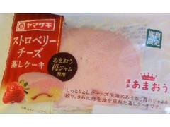 ヤマザキ ストロベリーチーズ蒸しケーキ 福岡県産あまおう苺のジャム使用 袋1個