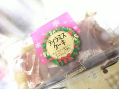ヤマザキ ティラミスケーキ パック2個