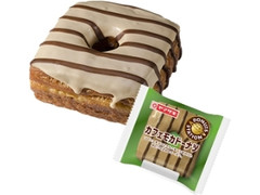 ヤマザキ ドーナツステーション カフェモカドーナツ 袋1個