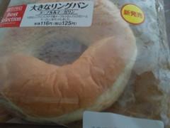 デイリーヤマザキ 大きなリングパン メープル&マーガリン