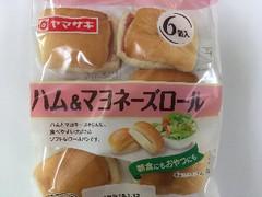 ヤマザキ ハム&マヨネーズロール 袋6個