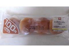 ヤマザキ ミニストップ(MINISTOP) ミニ粒あんぱん 袋4個