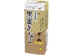 マルサン ことりっぷ豆乳飲料 黒蜜きなこ パック200ml
