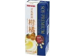 マルサン ソイプレミアムひとつ上の豆乳 豆乳飲料 柑橘 パック200ml