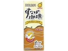 マルサン 豆乳飲料 すなば珈琲 パック200ml