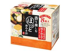 マルサン ほっとおみそ汁 こうじ 8食入 箱65.6g