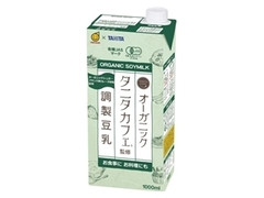 マルサン タニタカフェ監修 オーガニック調製豆乳 パック1000ml