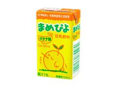 マルサン まめぴよ バナナ味 パック125ml