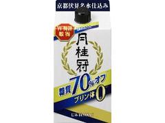 月桂冠 糖質70%オフ プリン体ゼロ パック900ml