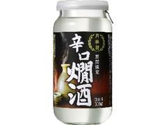 月桂冠 辛口燗酒 カップ300ml