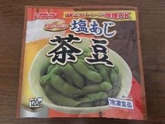ニッスイ 塩あじ茶豆 袋120g