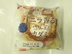 神戸屋 バニラ香るいやしのマカダミア 袋1個