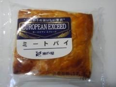 神戸屋 ヨーロピアンエクシード ミートパイ 1個
