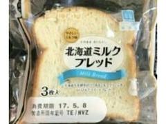 神戸屋 北海道ミルクブレッド 袋3枚