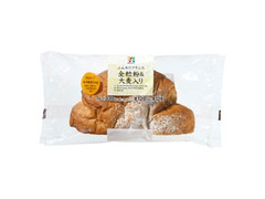 セブンプレミアム ふんわりフランス 全粒粉&大麦入り 袋1個