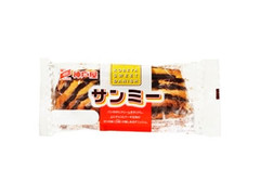 神戸屋 サンミー 袋1個