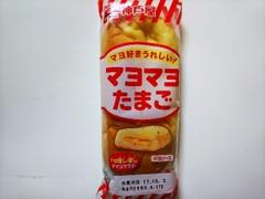 神戸屋 マヨマヨたまご 袋1個