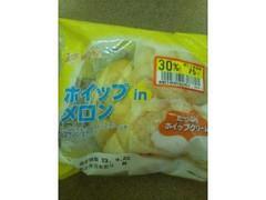 神戸屋 ホイップinメロン 袋1個