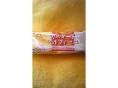 神戸屋 カスタードミルフィーユ 袋1個