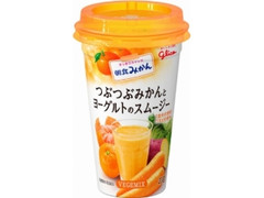 グリコ 朝食みかん つぶつぶみかんスムージー ベジミックス カップ200g