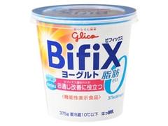グリコ BifiXヨーグルト 脂肪ゼロ カップ375g