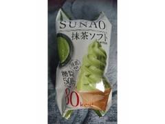 グリコ SUNAO 抹茶ソフト 1個