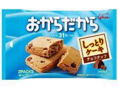 グリコ おからだから チョコチップ 袋22g×2