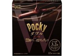 グリコ ポッキーダブル ショコラ 箱4本×3袋