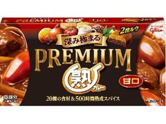 グリコ プレミアム熟カレー 甘口 箱160g