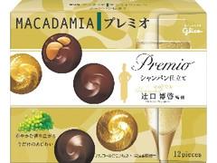 グリコ マカダミアプレミオ シャンパン仕立て 箱12個