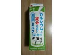 グリコ カルシウムと鉄分の多い低脂肪ミルク 1000ml