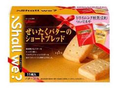 グリコ シャルウィ? ぜいたくバターのショートブレット 箱11枚
