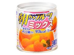 はごろも 朝からフルーツ ミックス 缶190g
