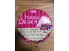 Q・B・B チーズデザート ベリー・ベリー・ベリー 90g