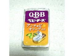 Q・B・B ワインに合うベビーチーズ アンチョビ&オリーブ入り 60g