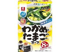 リケン わかめスープ わかめとたまごのスープ わくわくファミリーパック 箱4.9g×8