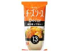 デコル チーズソース 3種のチーズ 袋190g