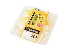 東海漬物 香の物 ゆず生姜白菜 パック160g