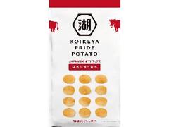コイケヤ KOIKEYA PRIDE POTATO 魅惑の炙り和牛 袋63g
